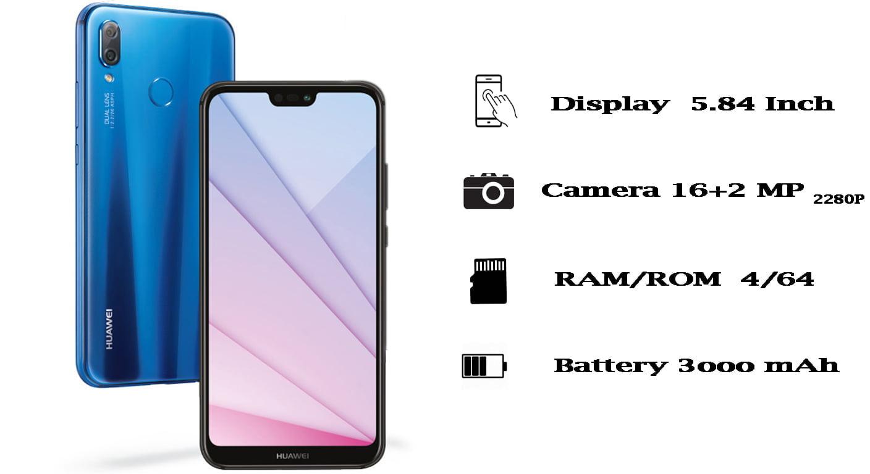 Huawei nova 3e,ANE-L21