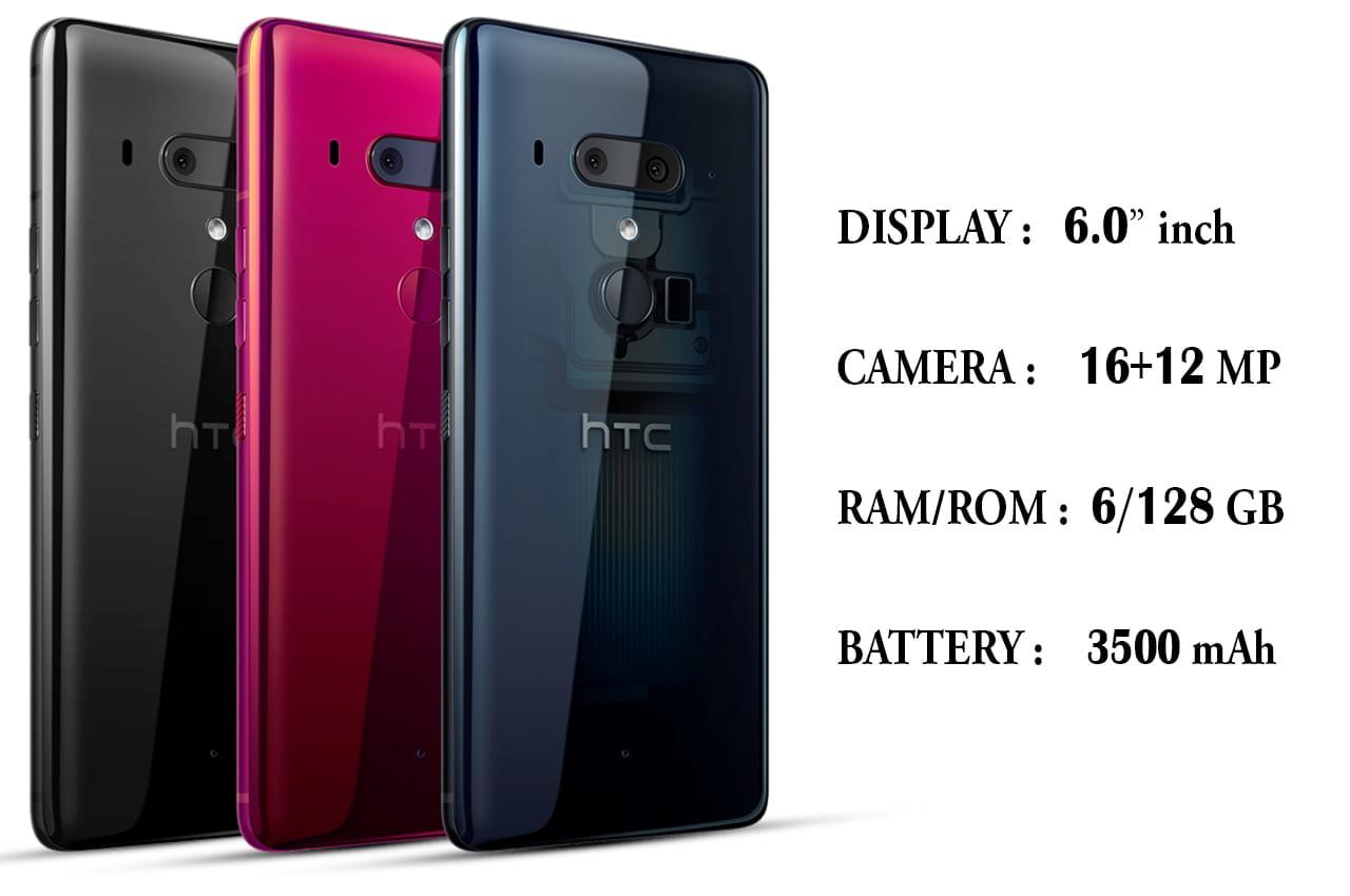 HTC U12 PLUS ,HTC U12+
