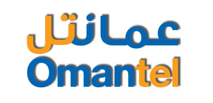 Omantel Hayyak Calling Plans