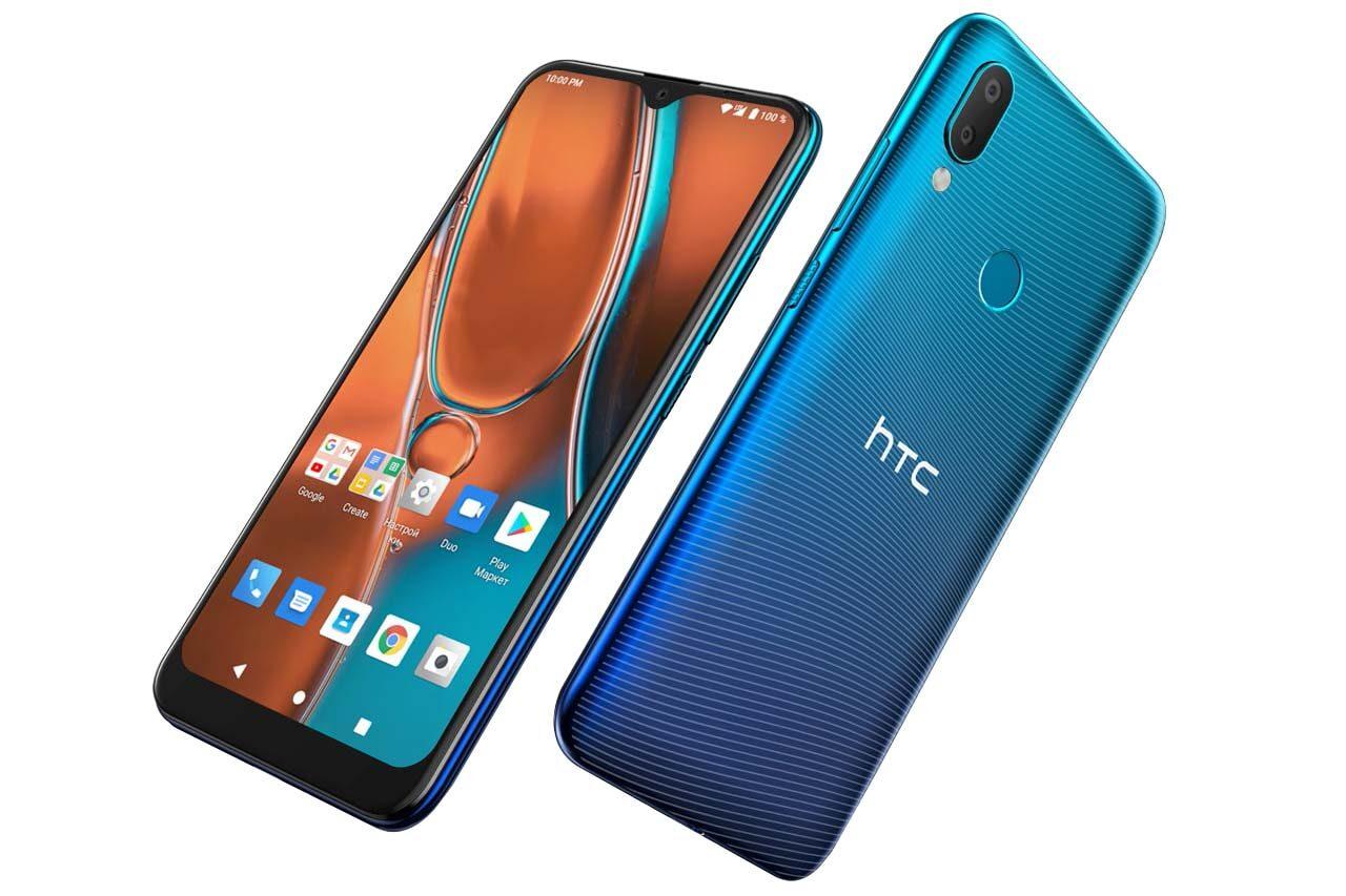 HTC Wildfire E2 Blue Color